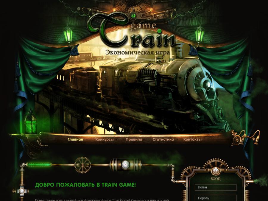 игра в поезда с выводом денег