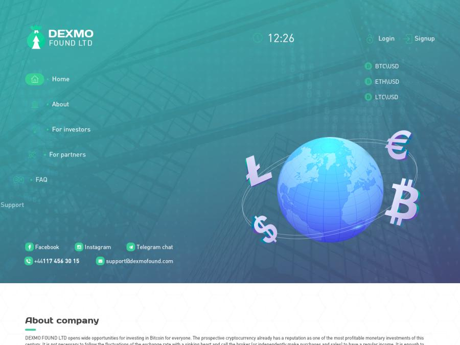Dexmo Found LTD - битковый высокодоход с профитом 33 - 52 - 71% за 19 дн.