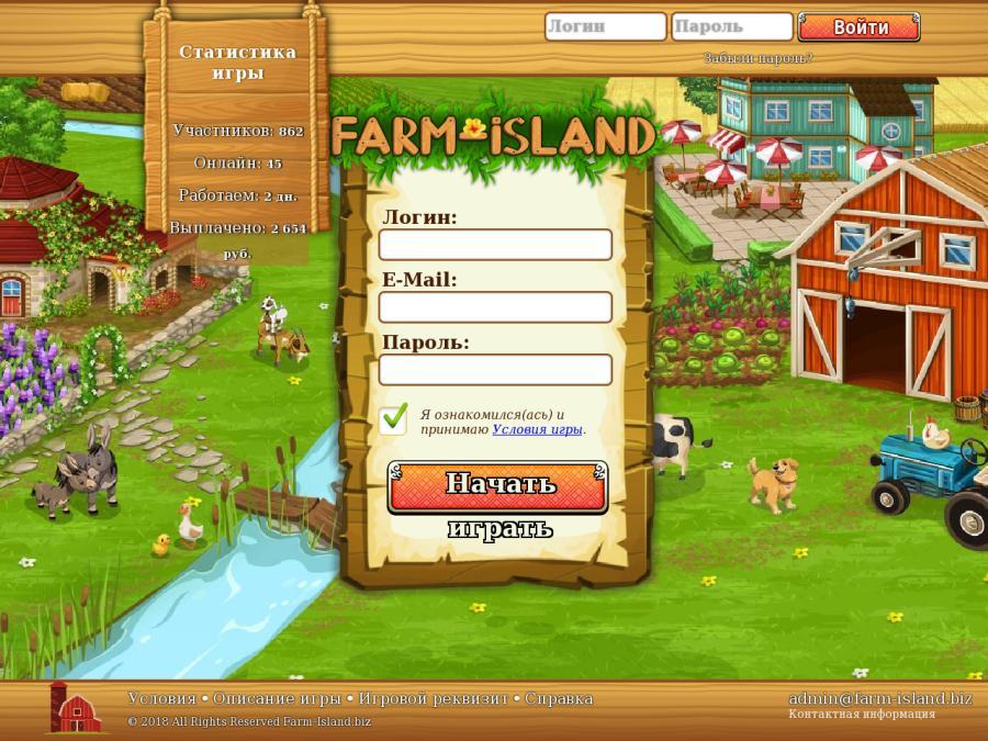экономические фермы игры на пк