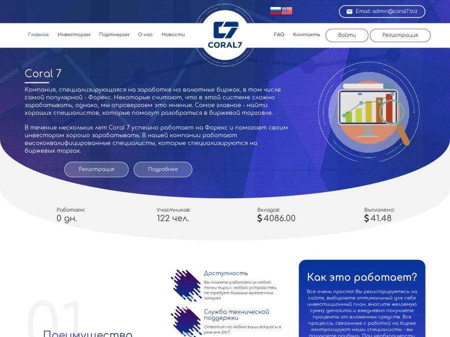 Сайт инвесторов форекс мобильное приложение для заработка биткоин