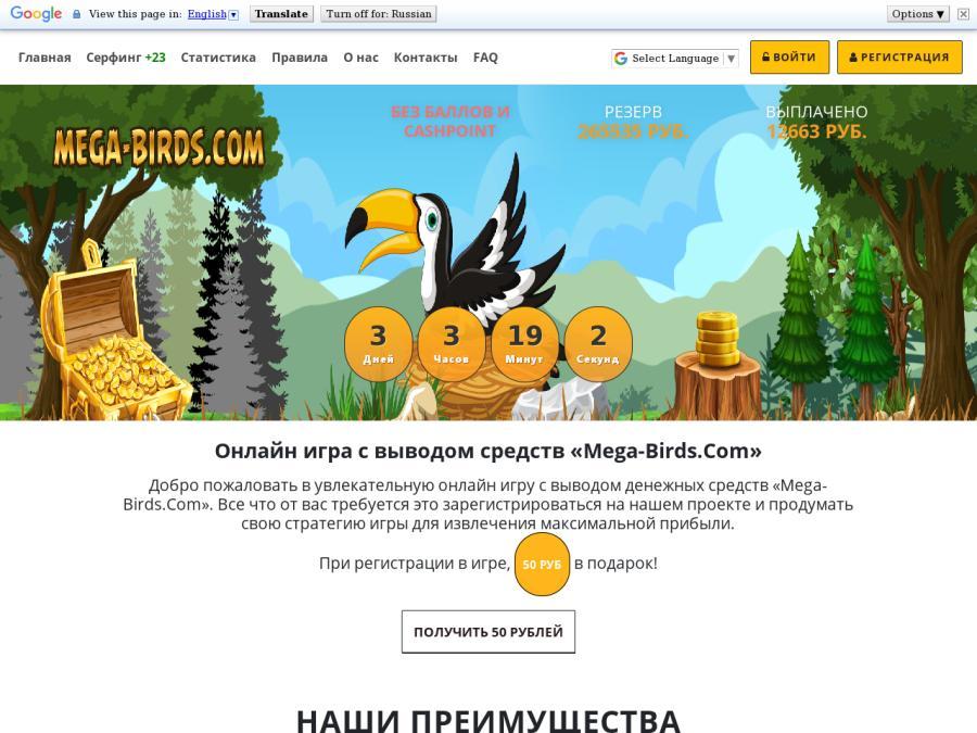 русская ферма игра с выводом денег вход в аккаунт
