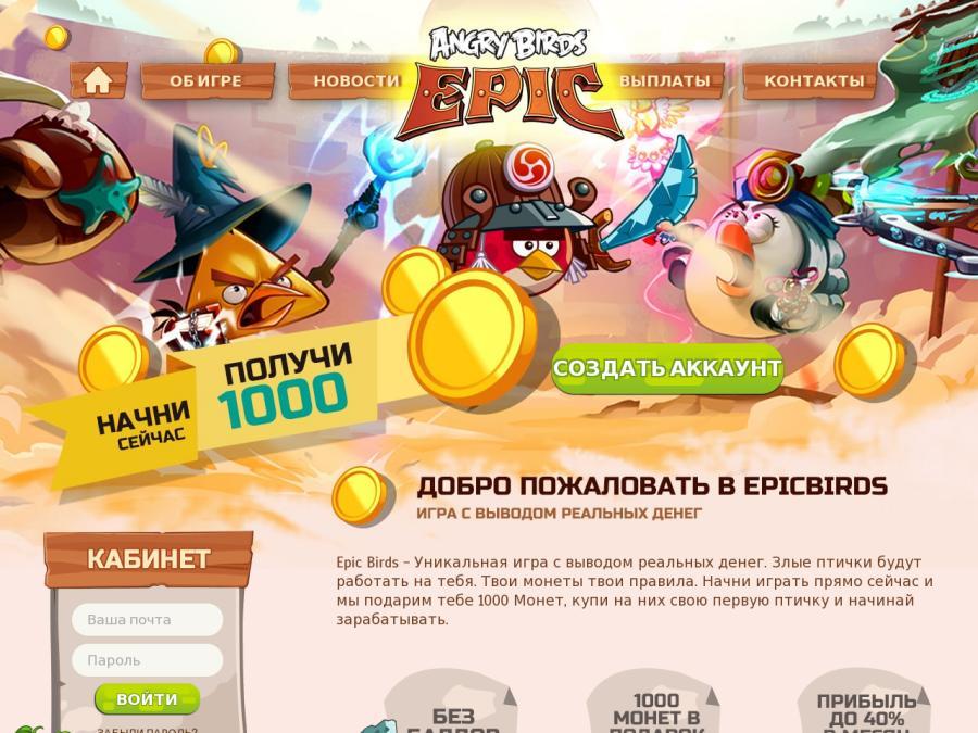 Пират игровой