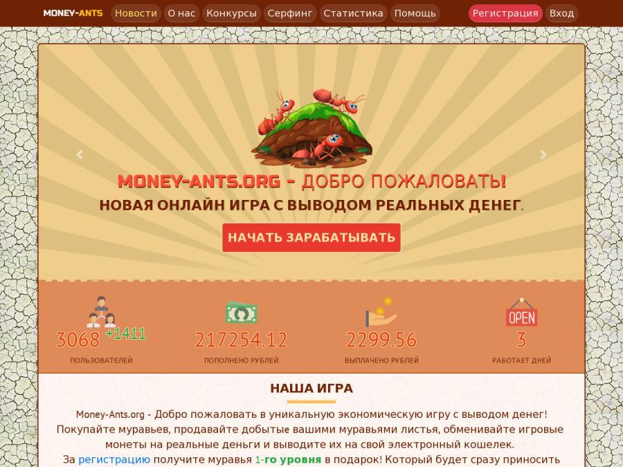 реальные игры на деньги онлайн с выводом денег