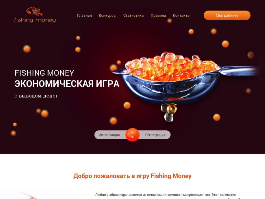 рыбный фермер игра с выводом денег отзывы