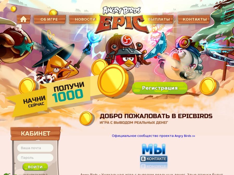 Белорусское казино онлайн