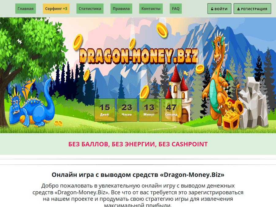 экономические онлайн игры с выводом средств без вложений