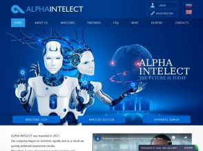 Alpha Intelect - инвестиции на 1 год с доходом от 2.5% в день, от $3 / 200 р.