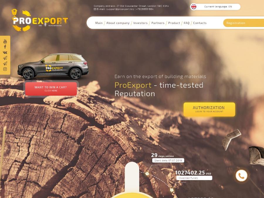 Постер к новости Pro Export