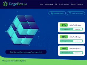 DogeBox ltd - 2.1% по календарным дням на 20 суток, депозит в конце, от $10