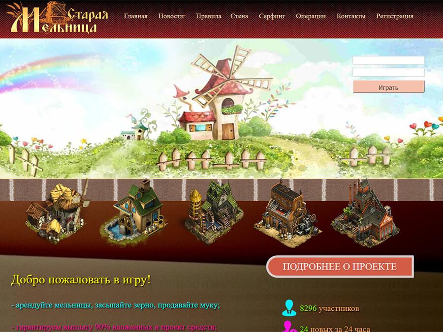 новые экономические онлайн игры 2017 с выводом денег