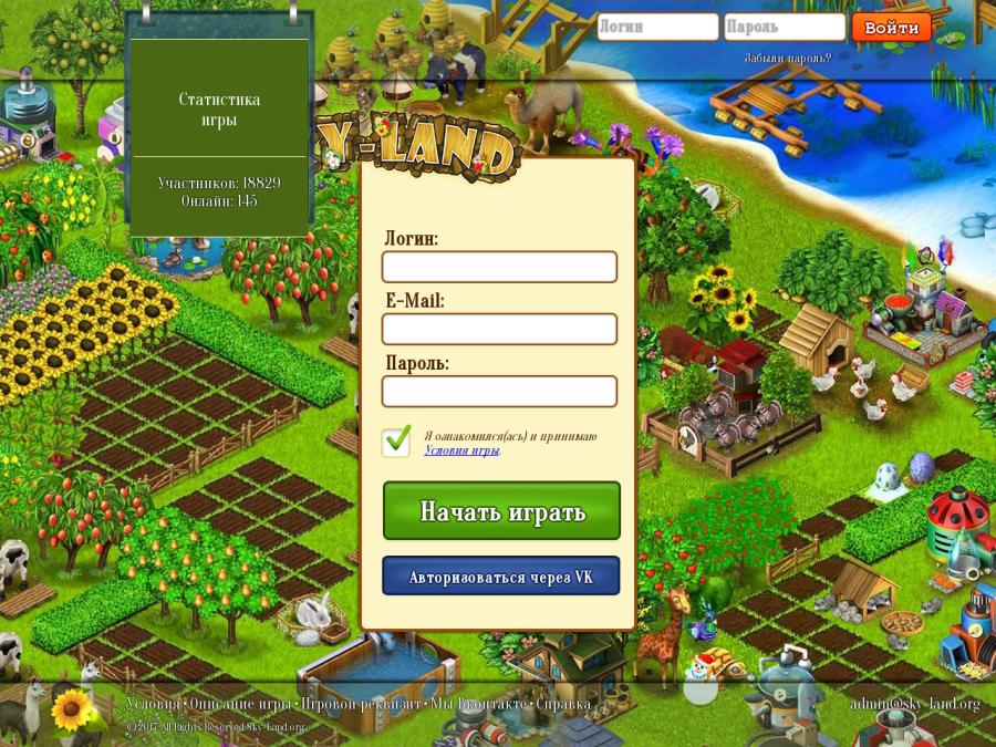 как играть в игру веселая ферма с выводом денег