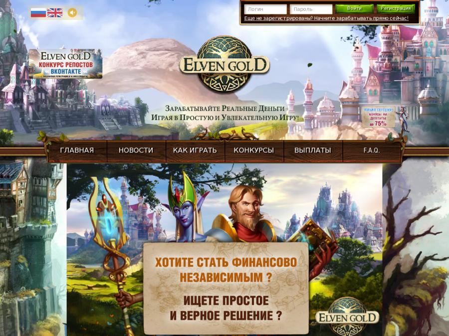 экономические игры онлайн мини