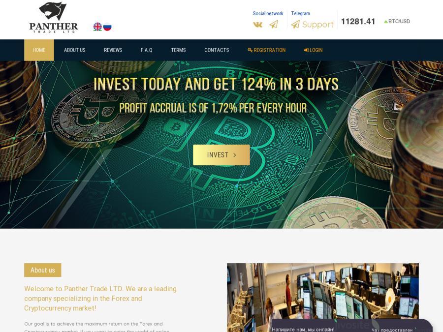 100 рублей в биткоинах мейл ответы биткоины