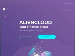 AlienCloud - облачный майнинг криптовалюты, майнинг в облаке, добыча BTC