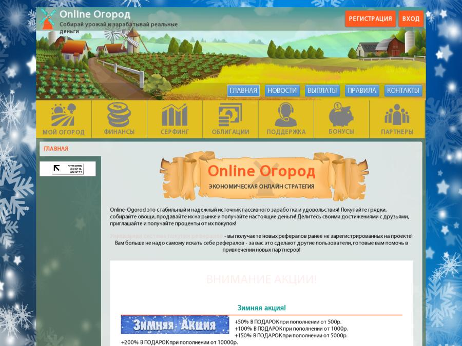 онлайн игры с выводом средств денег