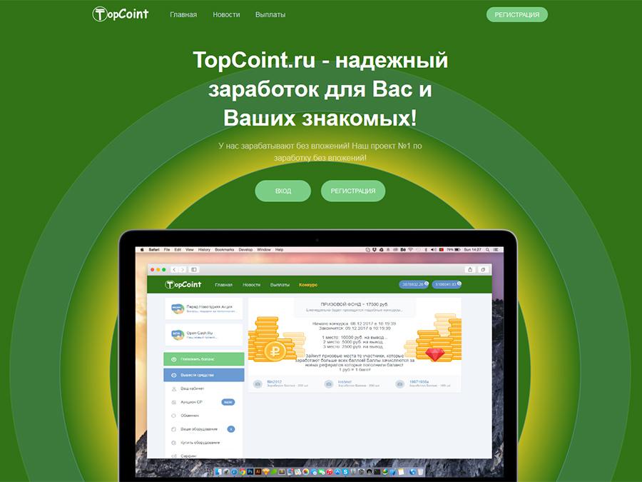 обменник криптовалют от 500 рублей