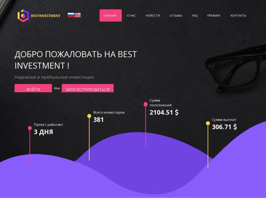 Заработок на инвестициях в рублях assassins creed 3 как заработать денег видео