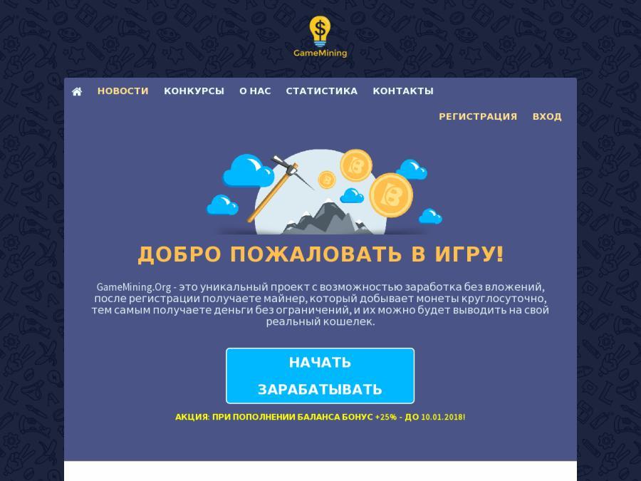 Старс пароли покер закрытые на турниры