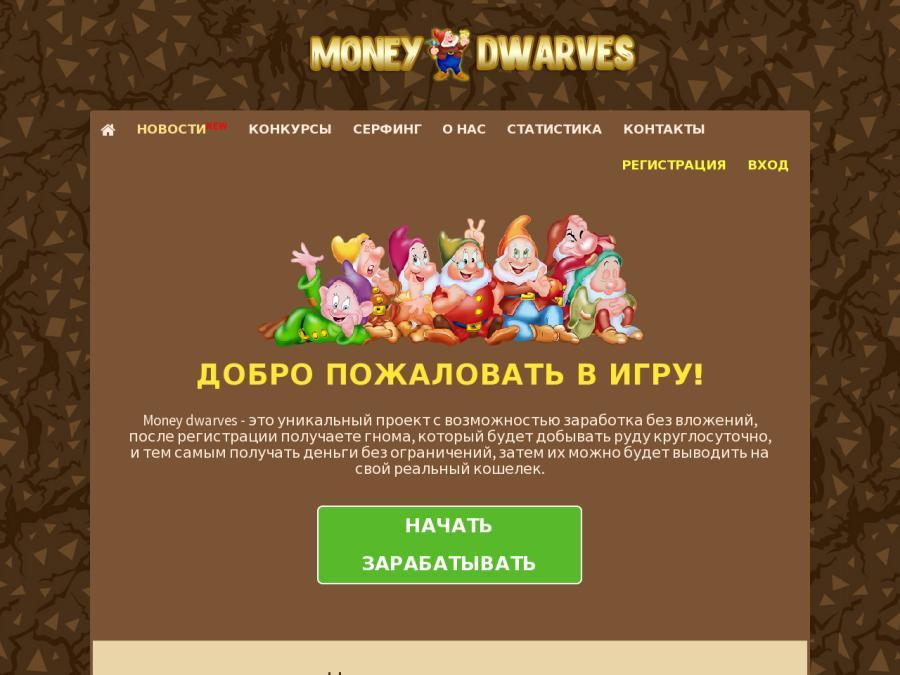 зарабатывать деньги играя в игры без вложений и регистрации