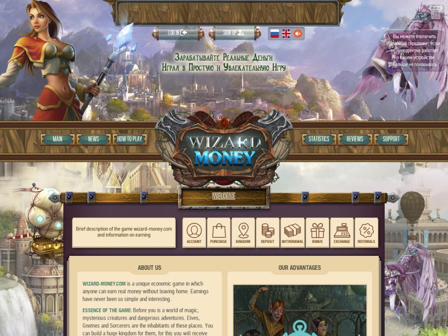 многопользовательские онлайн игры играть на деньги